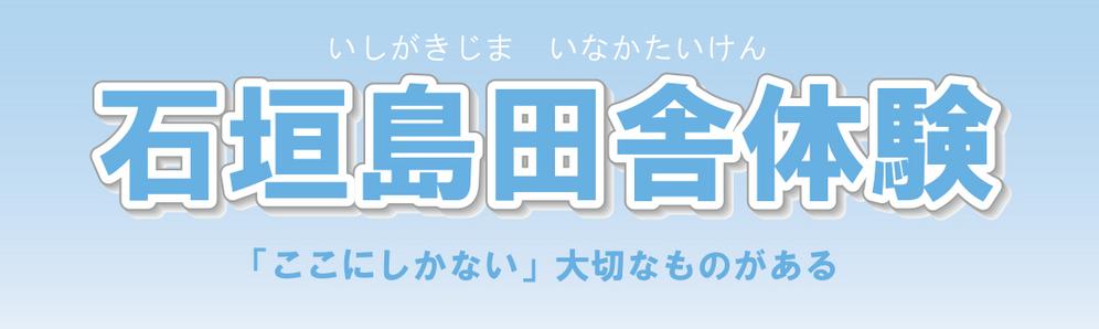 kyouiku01-1.jpg